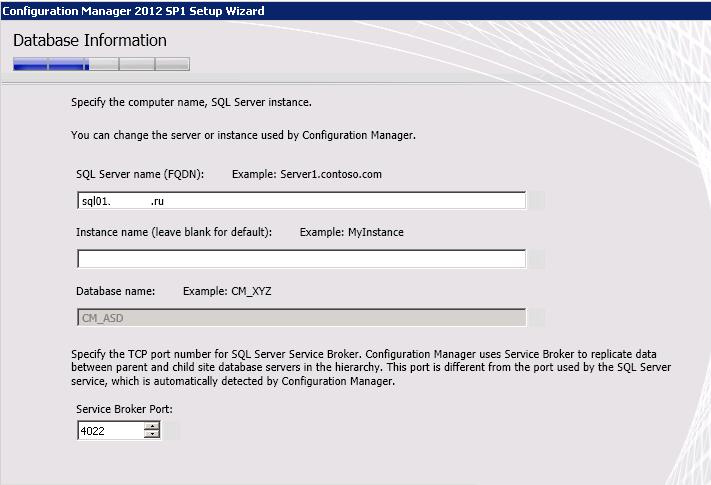 sccm2012-sql2008-2012-18