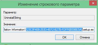 installshield_sccm2012r2_scad_24