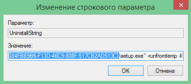 installshield_sccm2012r2_scad_25
