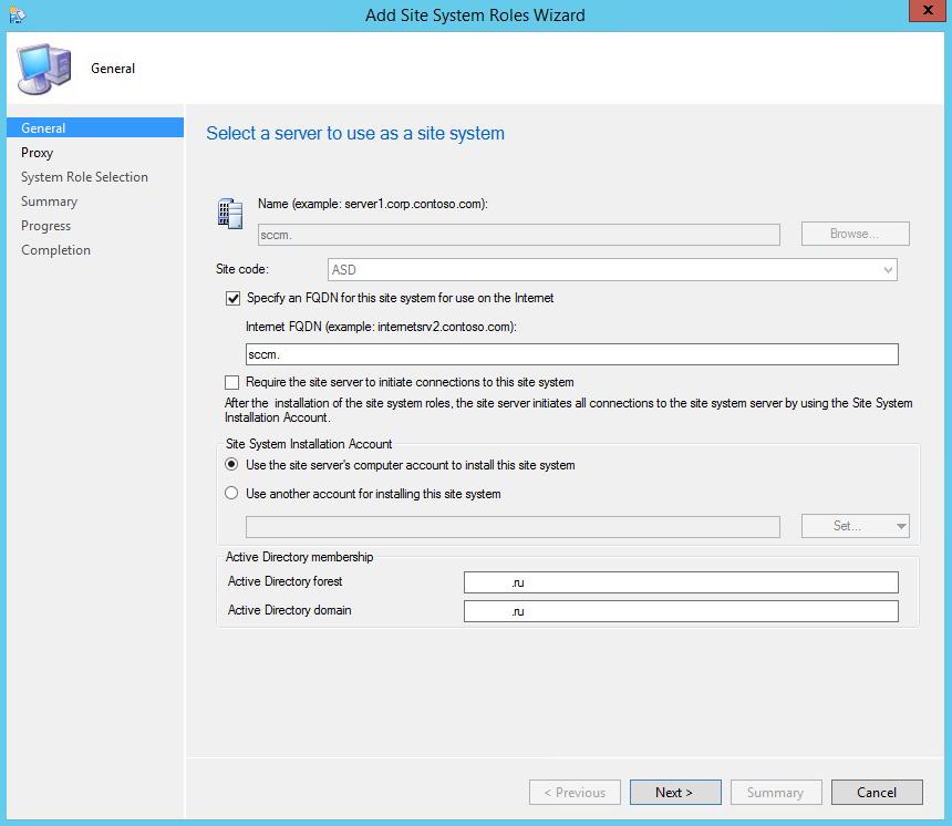 microsoft_intune_integration_sccm2012r2_11