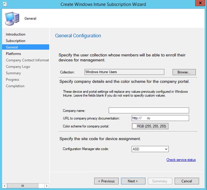microsoft_intune_integration_sccm2012r2_5
