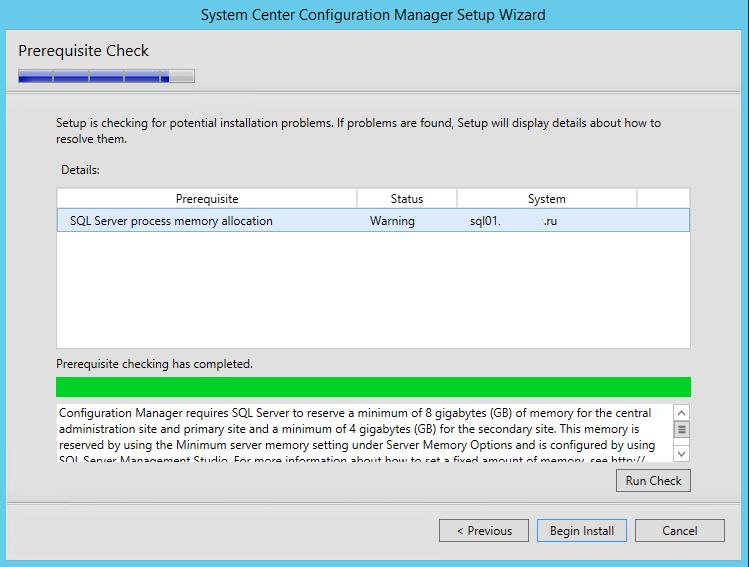 update_sccm2012r2_to_sp1_11