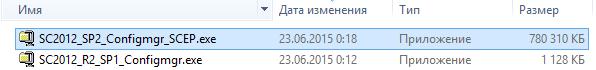 update_sccm2012r2_to_sp1_15