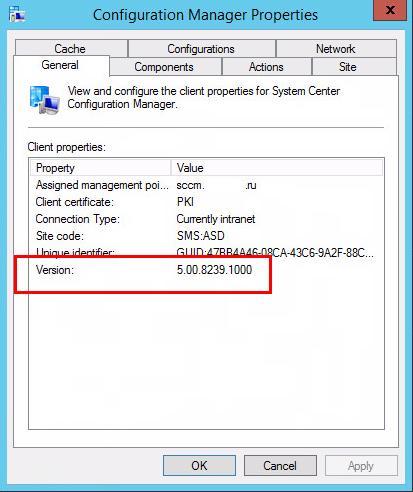 update_sccm2012r2_to_sp1_18