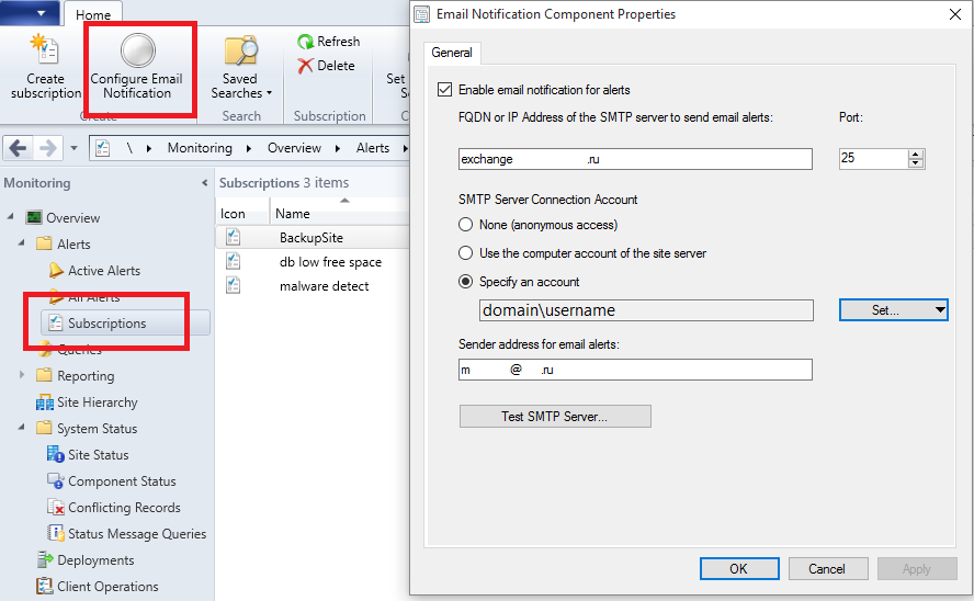 alerts_subscriptions_sccm2012_2