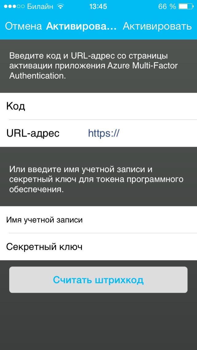 azuread_windows10_intune_11