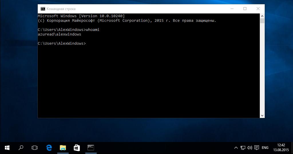 azuread_windows10_intune_15