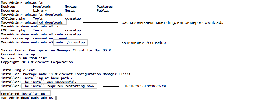manage_macosx_sccm2012_6