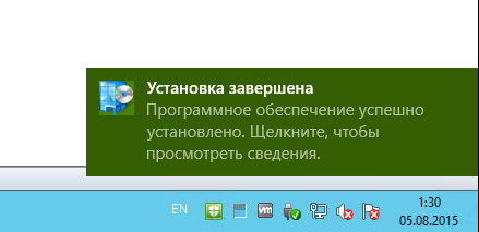 sccm_2012r2sp1_cu1_13
