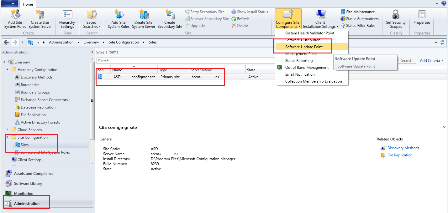 wsus_sccm2012_windows10_3