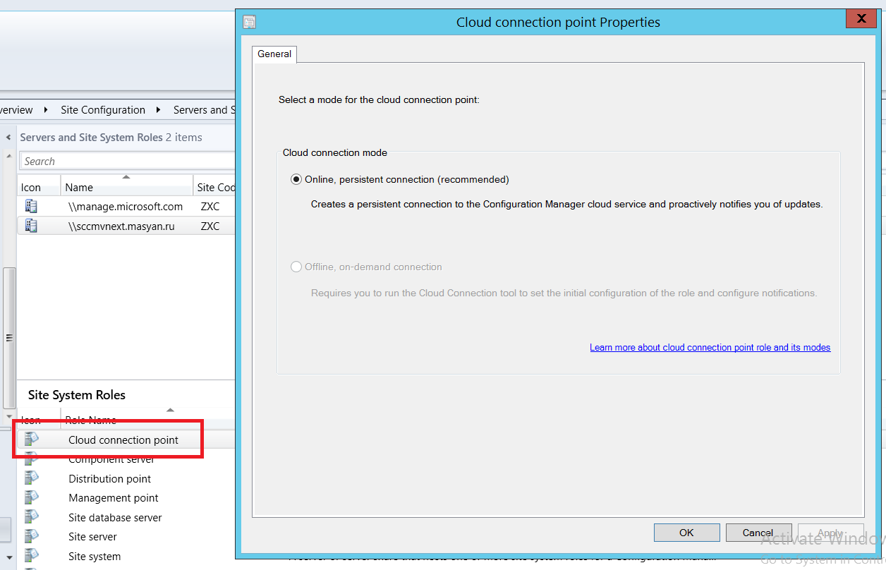 configmgr_vnext_tp3_overview_8