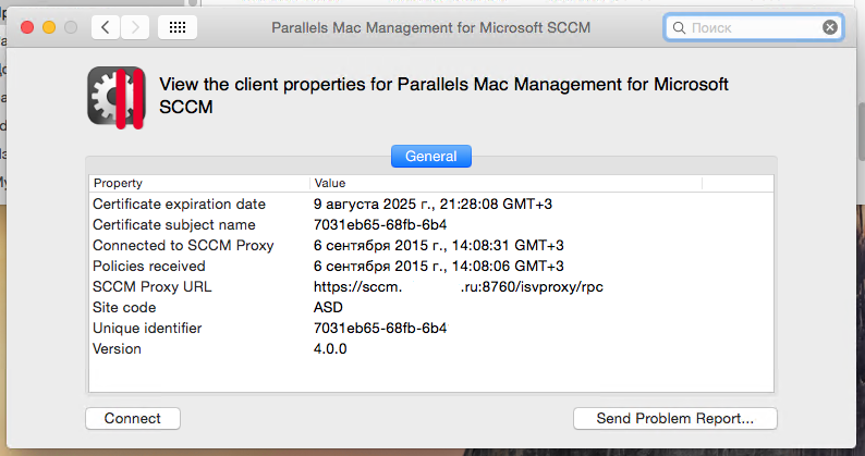 parallels_sccm_2012_management_8