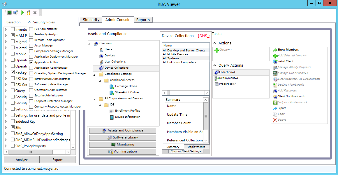 sccm_support_tools_2