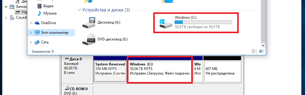 windows10ver1511build10586_4