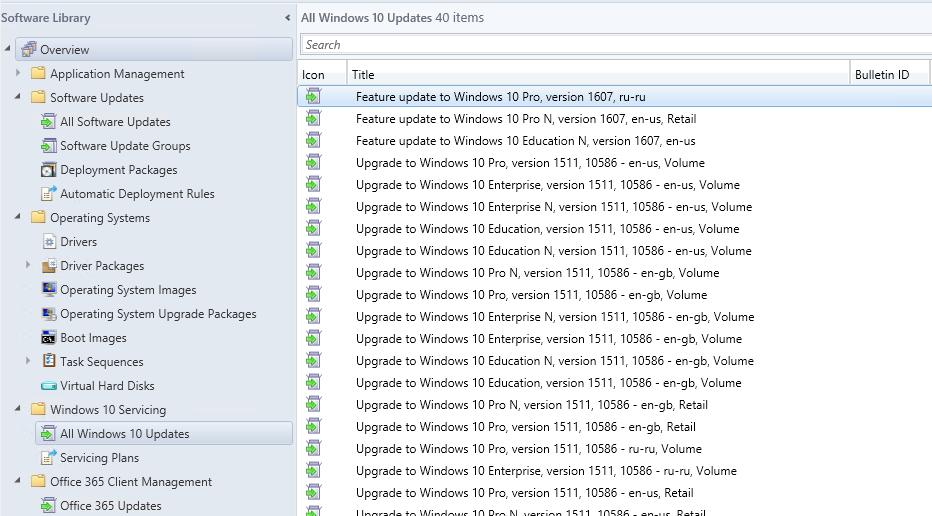 Через тернии к SCCM 1606 и Windows 10 1607   Anton Masyan
